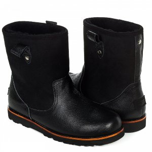 Stoneman Leather Boot