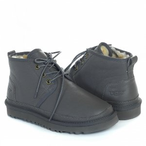 Neumel Boot Metallic